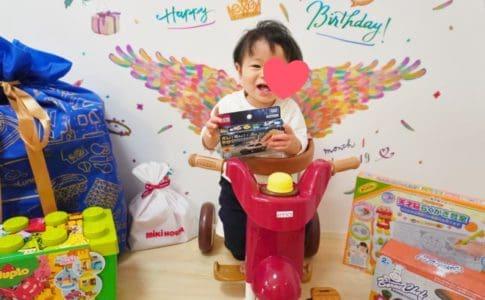 1歳 誕生日プレゼント 男の子