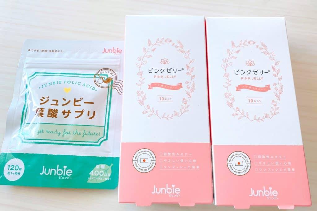 ピンクゼリー 2箱セット ジュンビー