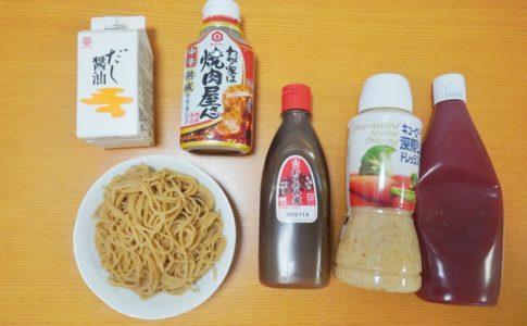 ベースパスタ アジアン 美味しい食べ方 おすすめソース アレンジレシピ