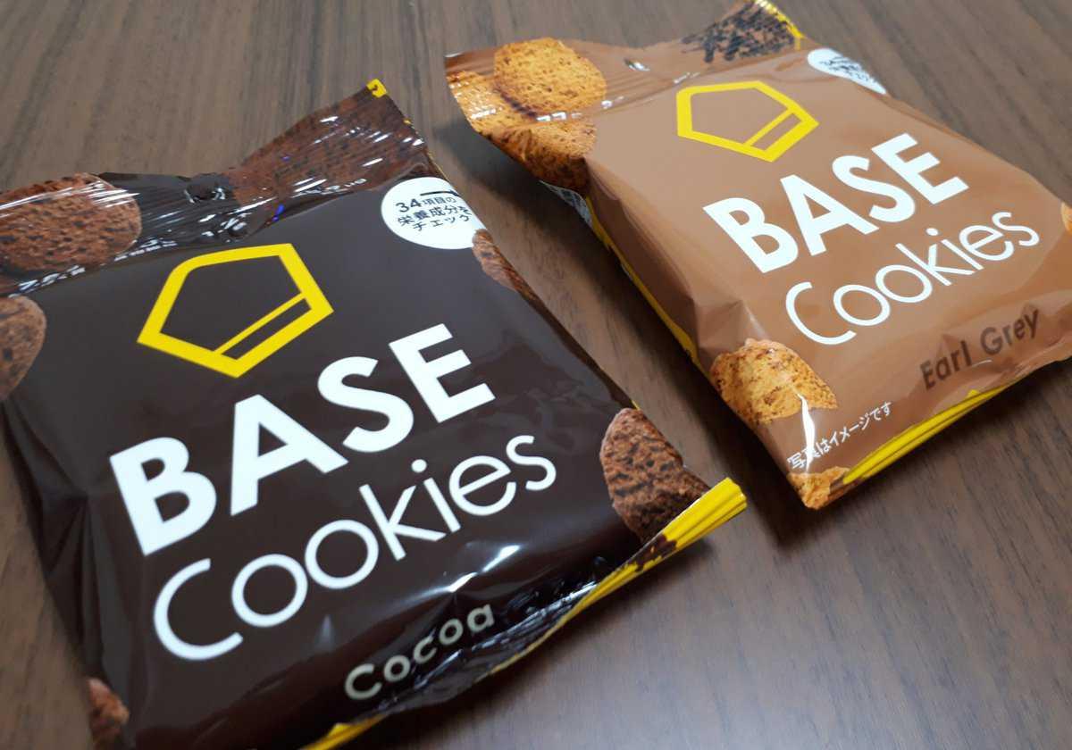 ベースクッキー 口コミ